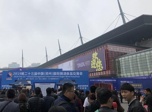 郑州食博会热闹举办 食品机械设备网带来现场报道