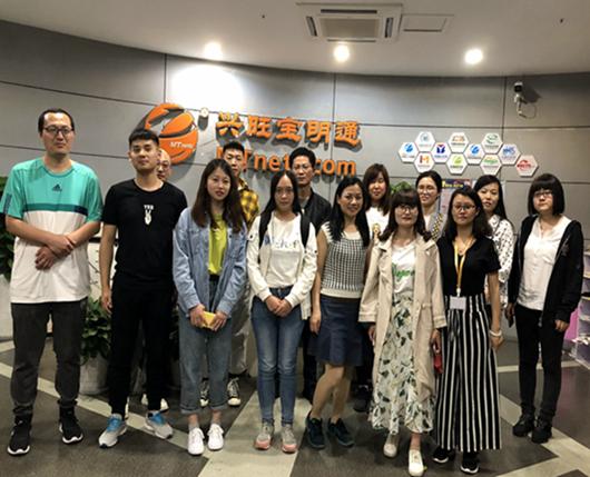 北京機械廠興旺寶明通員工享旅游福利 開啟為期五天的巴厘