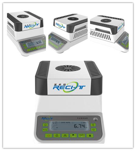 化肥水份检测仪