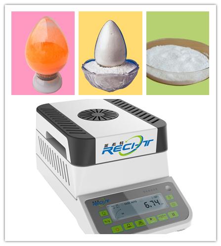 塑料水分测定仪