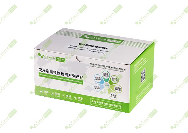 FIACD01呕吐毒素免疫亲和柱