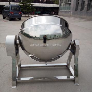 全自动蒸汽直立夹层锅