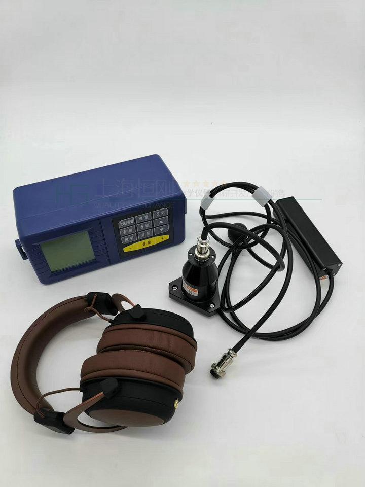 地下自来水漏水检测仪