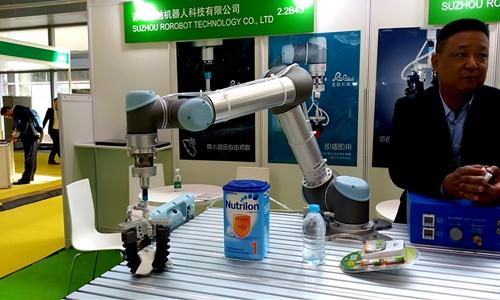 餐饮市场蓬勃发展 机器人赋力行业智能化转型