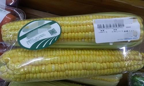 玉米烙制作容易脱粒难 脱粒机器轻松脱粒不费力