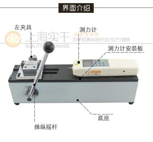 端子压接测试仪