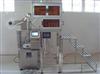 QD-20D醇香黑苦荞电子秤内外袋三角包袋泡茶包装机