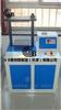 天津美特斯TSY-30電動液壓圓盤取樣器廠家