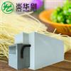 粉條烘干機高效節能環保空氣能烘干設備