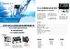 防水防腐防潮水产行业用优质电子防水秤