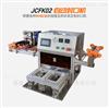 JCFH-2山楂条盒装封膜封口机
