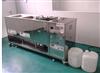 多槽电解超声波清洗机