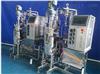 全自动发酵罐(10L-500L)
