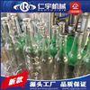 全自動玻璃瓶拉環蓋封口機設備