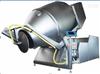 Ⅱ-2600 SL工业行进口真空滚揉机