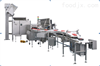AMG202-F连续式肉糜分份生产线 动肉馅分份设备