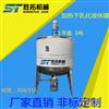 不锈钢夹层乳化搅拌罐环氧漆常压密封分散机