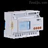 DTSD1352导轨式安装电能计量表DTSD1352