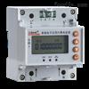 DDSY1352-NK内控型单相预付费电能计量表DDSY1352-NK